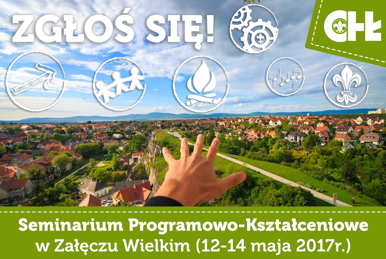 Wiosenne seminarium programowo-kształceniowe i rajd komend!