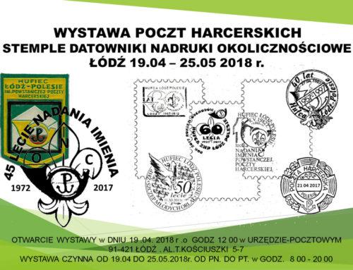 Wystawa Poczt Harcerskich – Stemple Datowniki Nadruki Okolicznościowe