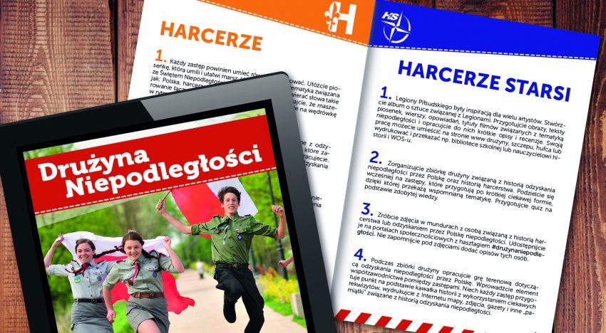 """Nowa propozycja programowa – """"Drużyna Niepodległości""""! (za zhp.pl)"""